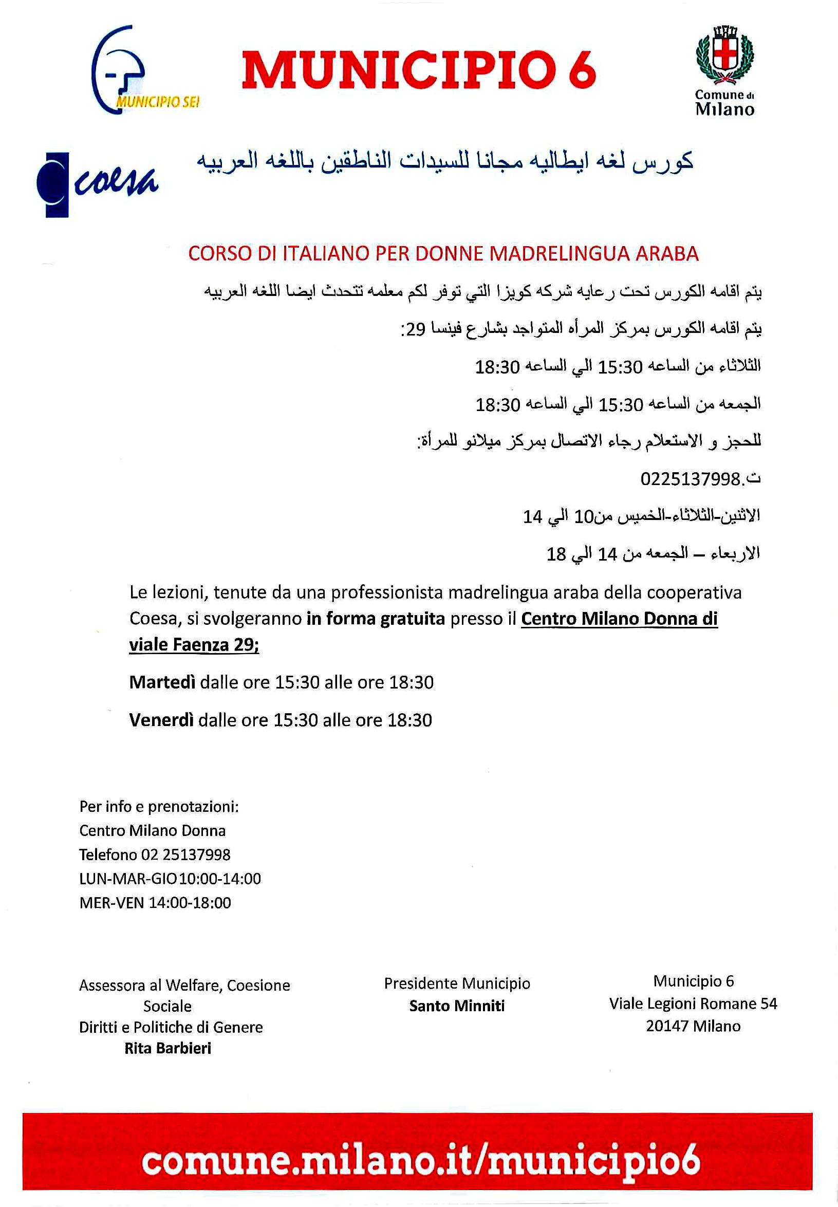 Volantino Corso di Italiano per donne arabe